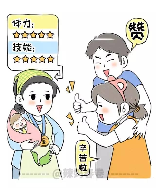 照顾宝宝,月嫂上手快、更熟练