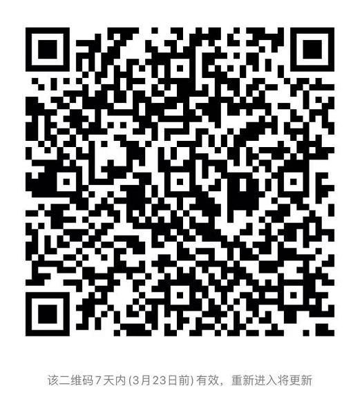 微信截图_20210316162236.png