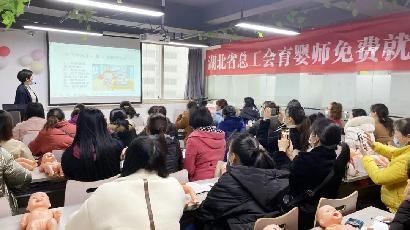 【免费培训】政府补贴!2021年在武汉免费学育婴师(月嫂)、整理收纳及养老护理!