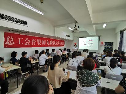 【开班快讯】9月14日炎黄职校育婴师班、催乳师班开课!